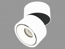 Surface Rotating LED Downlight (DL18617_01WW-R White DIM)