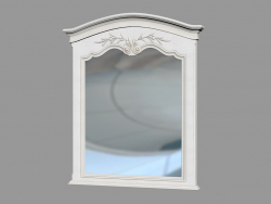 Mirror for small bed in the bathroom (N1M1)