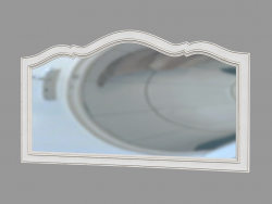 Mirror large (PPM1)