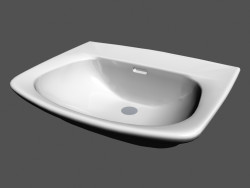 Without legs Washbasin l moderna r2
