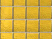 Жовті плитки