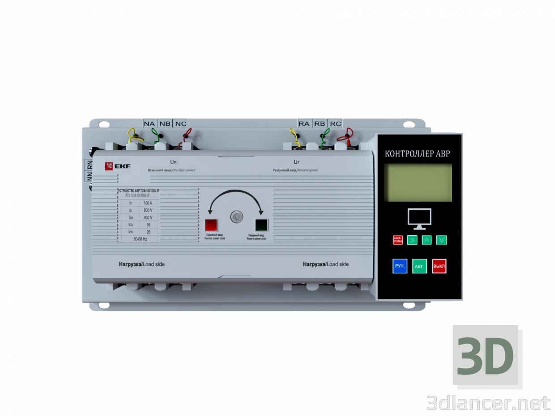3 डी मॉडल TCM की EKF AVR श्रृंखला - पूर्वावलोकन
