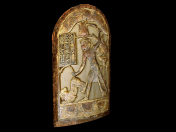 Король Тутанхамон Щит