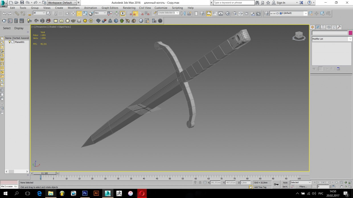 3d Long Claw (The Sharpe) model buy - render