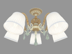 Ceiling lighting fixture Navis (2882 5С)