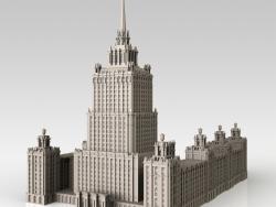 Hotel Ucrânia Moscou