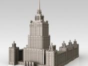 Hotel Ukraine Moscow