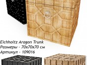 Eichholtz Aragon Trunk chest