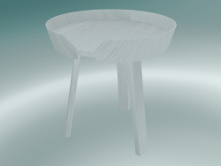 Table basse Around (petite, blanche)