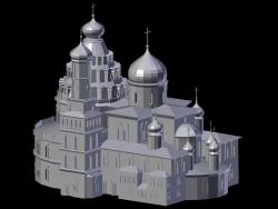 Nuevo monasterio de Jerusalén. Catedral de la resurrección