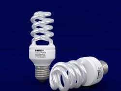 лампа енергозберігаюча