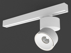 Светодиодный светильник для трехфазной шины (DL18627_01 Track W Dim)