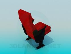 दो पैर वाले कुर्सी