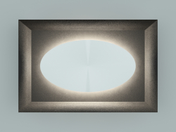 Vip Mirror Illuminated Mirror (40x60 cm)