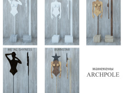 Mannequins archpole