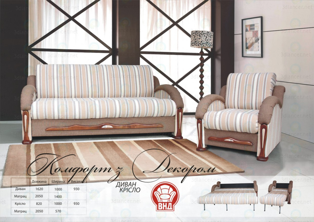 3d model Comfort with decor - preview