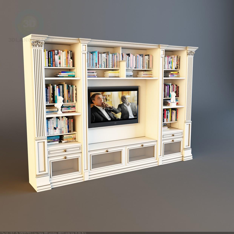 3d моделирование Шкаф библиотечний модель скачать бесплатно