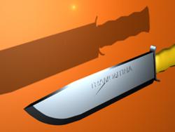 समुराई तलवार