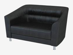 Leather sofa Wright Luxury office
