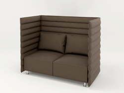 Sofa Alcove Plume Contract Two-Seater by Vitra