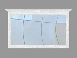 The mirror is large (PRO.065.XX 136x79x6cm)