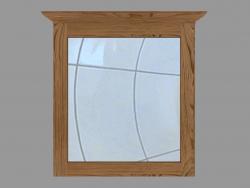 Le miroir est petit (PRO.066.XX 77x74x6cm)