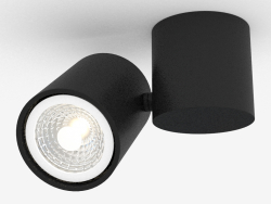 Surface Mounted LED-Leuchte (A1594 Schwarz RAL 9003)